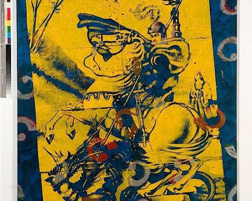 Sao Jorge - 1985 - coleção particular, SP